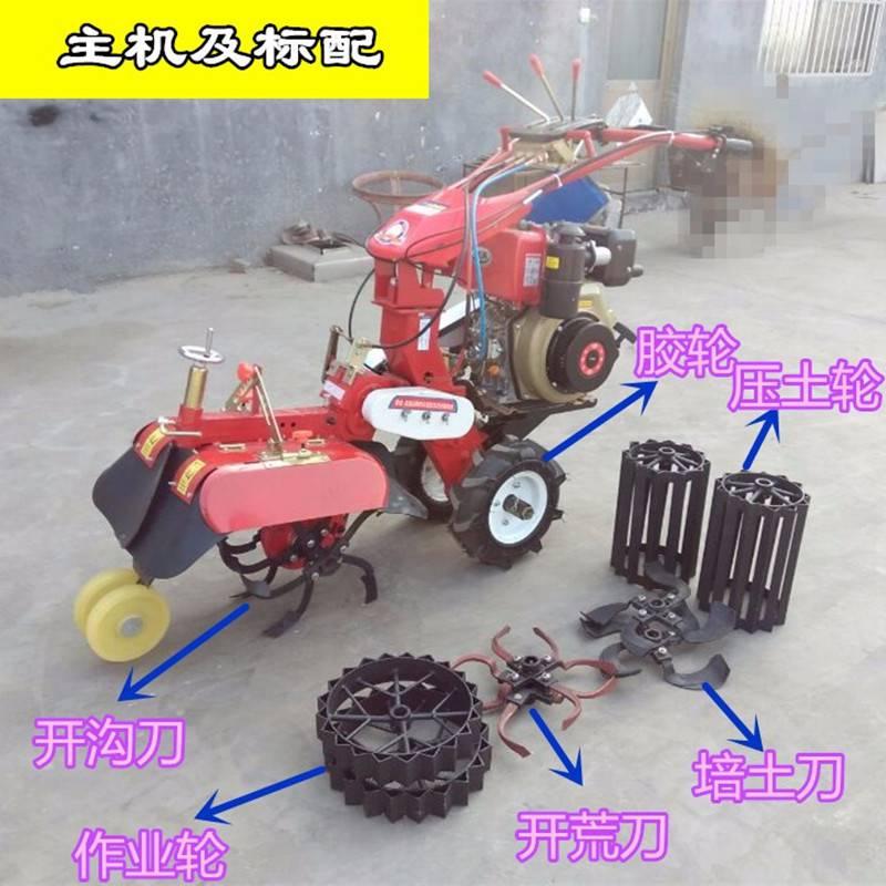 新款自走式培土机 新款大功率培土机 富民牌