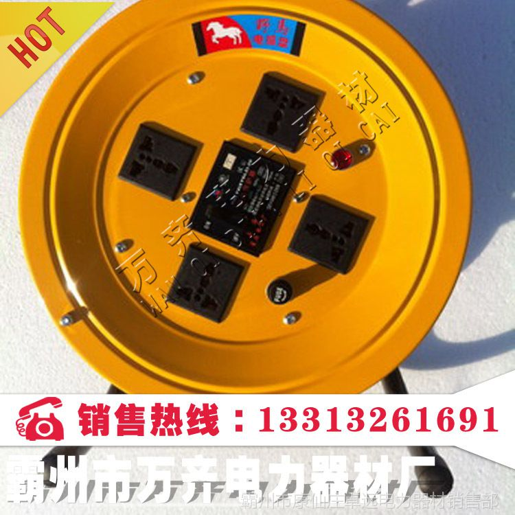 夜光移动电源电缆盘LBD(YDX)-BG 50L 移动电源盘安全操作规程