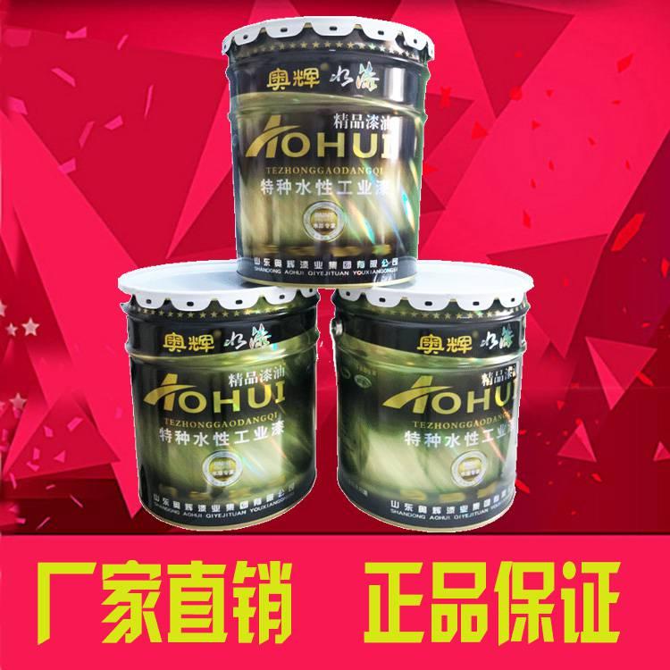 天津灰色耐高温漆一桶多少公斤