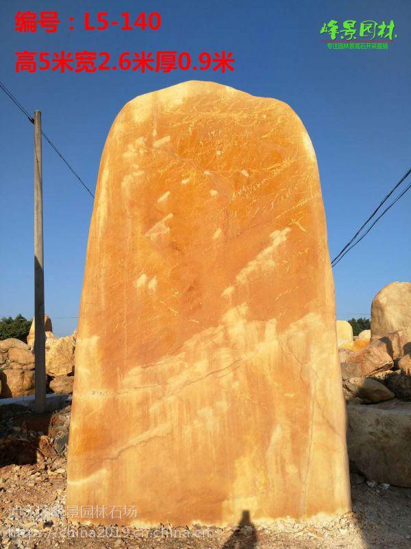 大型刻字石价格房地产刻字石
