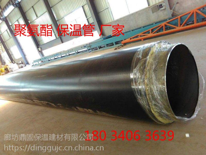 耐高温聚氨酯直埋保温管规格厚度