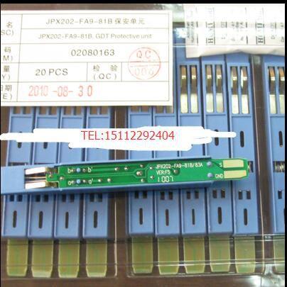 华为JPX202-FA9-81B保安单元 100回线保安接线排专用