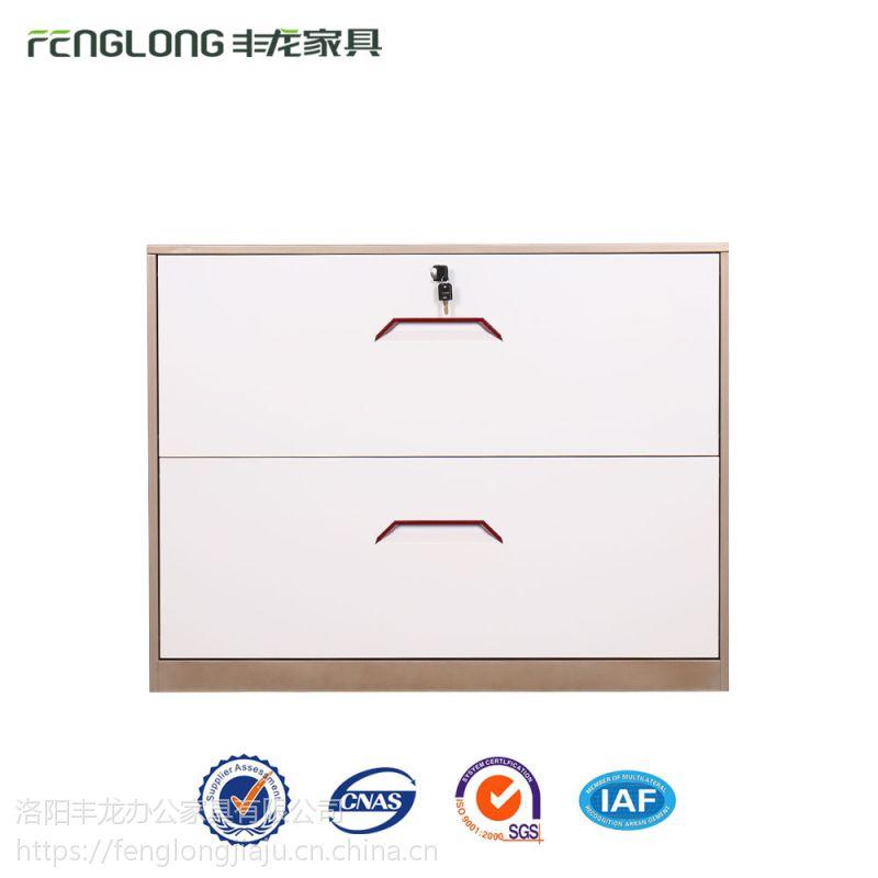 洛阳钢制简约办公家具 铁皮柜 文件柜 咖白套色 宽二抽屉柜 定制拆装