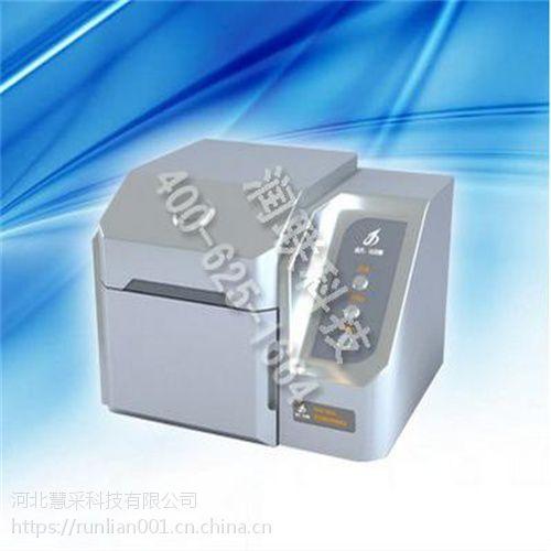 乐清荧光增白剂检测仪 GDYQ-121SD荧光增白剂检测仪量大从优
