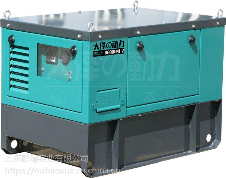 大泽云控制20千瓦柴油发电机