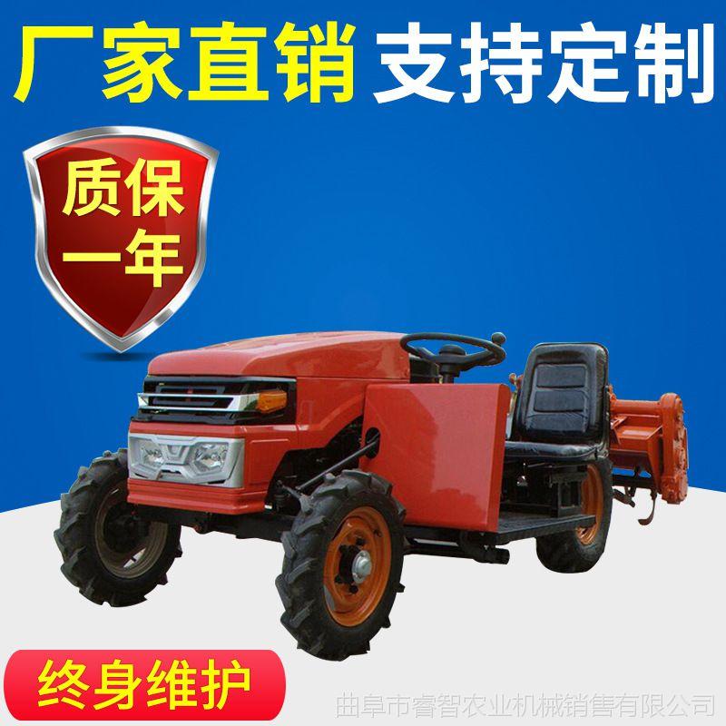 厂家直销 果园大棚拖拉机 低矮型小四轮拖拉机 田园管理旋耕机