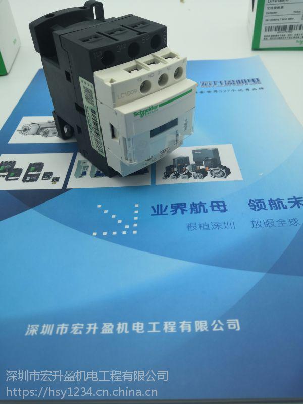 全新Schneider Electric/施耐德LC1D09B7C心动价