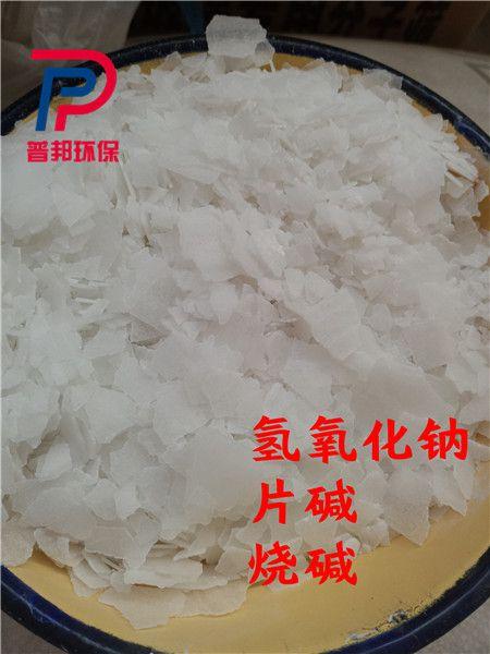 http://himg.china.cn/0/4_92_1036467_450_600.jpg