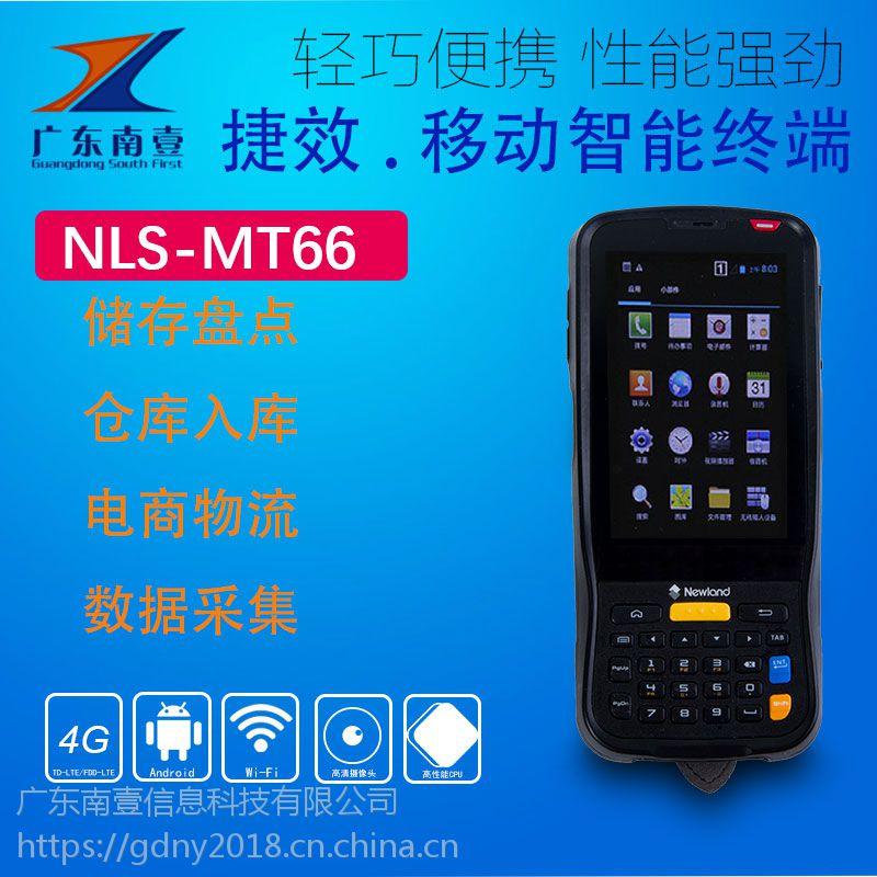 广东南壹 NLS-MT66 pda 手持智能终端 一维二维 盘点机 数据采集器条码扫描