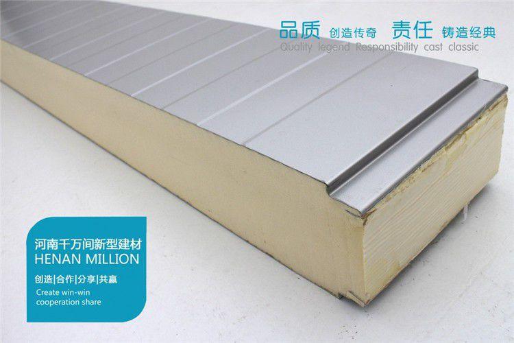 临沂聚氨脂冷库板多少钱一平方
