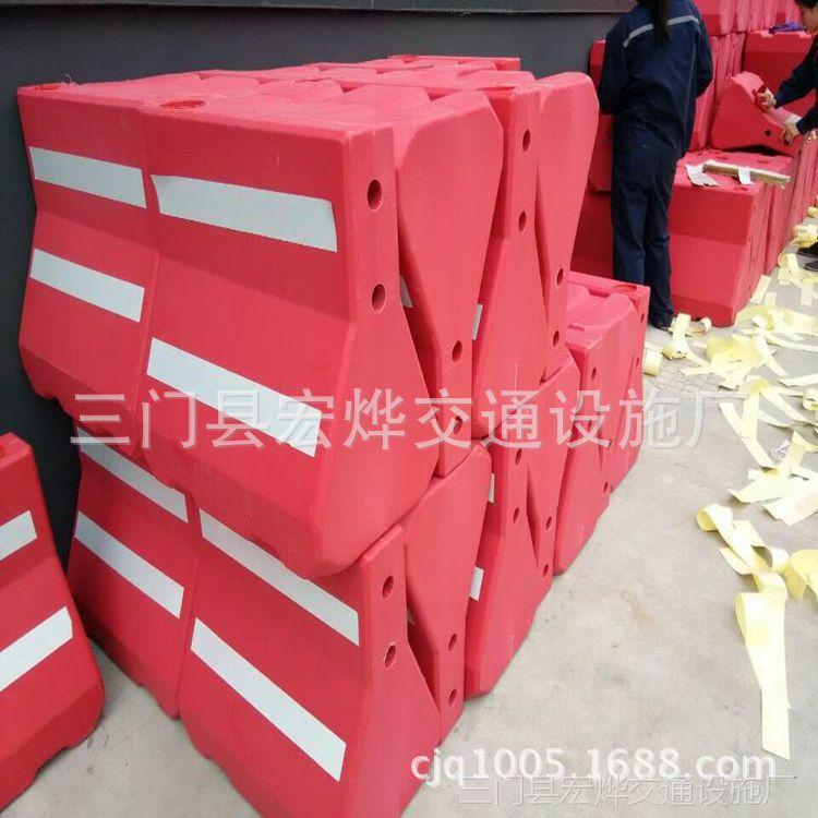 批发供应PE隔离墩 重款小水马红白隔离墩塑料隔离墩道路交通设施