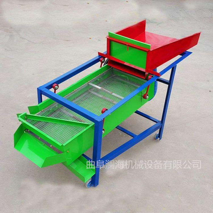 电动小型大豆玉米除杂质筛选机 杂粮筛选清选机