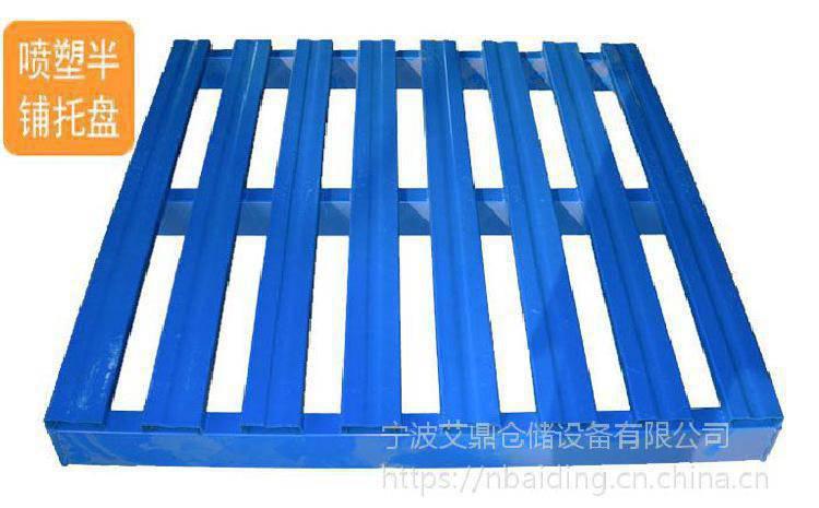 供应TP-001 金属 钢制托盘