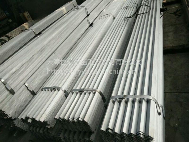 批发角铁 Q235B角钢 Q345B国标角钢规格齐全