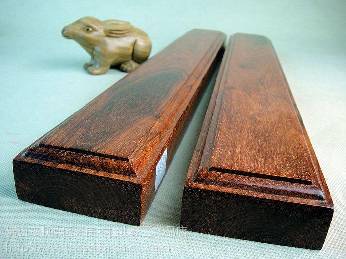 供应印度小叶紫檀全品相老料大料加长老镇纸镇尺85号一对工艺品木雕
