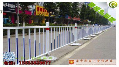 街道铁艺护栏