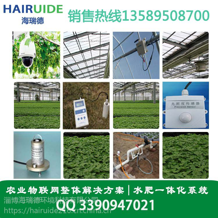 农业物联网系统设备优势