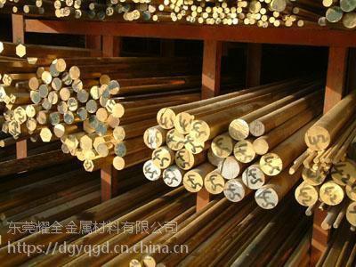 日本直销C2800黄铜圆棒 C2800黄铜板 可切削 易焊接