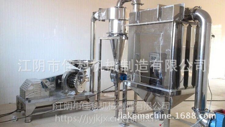 用途广泛 食品/制药/化工多功能粉碎机 低温万能粉碎机 技术先进