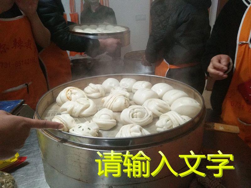 http://himg.china.cn/0/4_92_240192_800_600.jpg