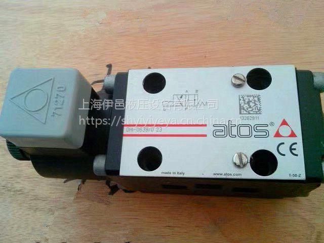 意大利阿托斯电磁阀SDHI-0639/O-X 24DC现货