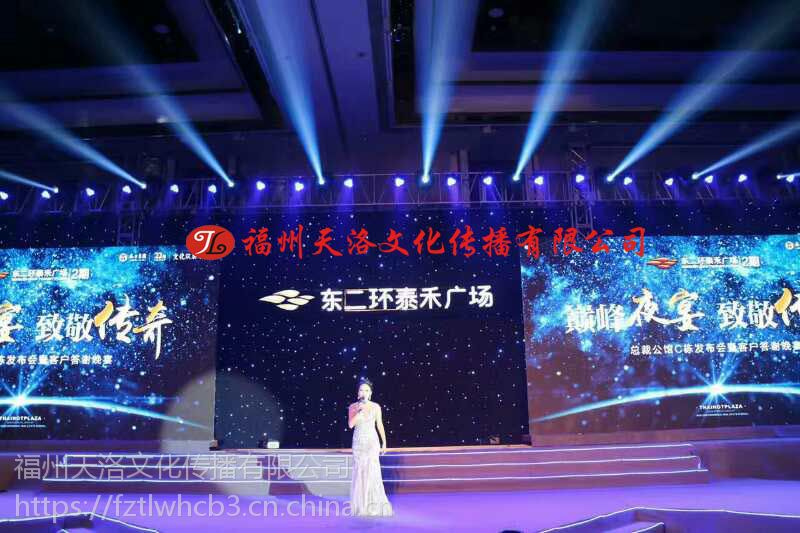 福州商务会议活动礼仪接待商业活动招待模特公司
