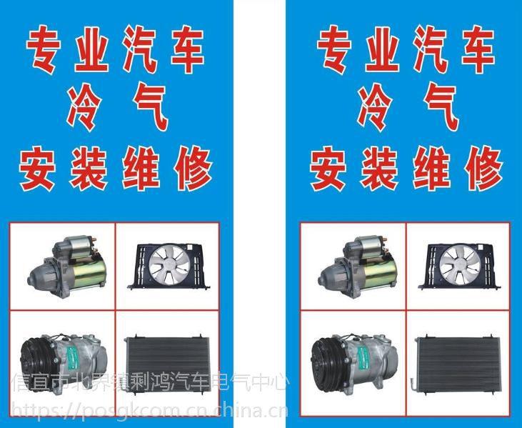 信宜汽车换电瓶后空调怠速不制冷,汽车空调怠速不制冷与电瓶有关吗