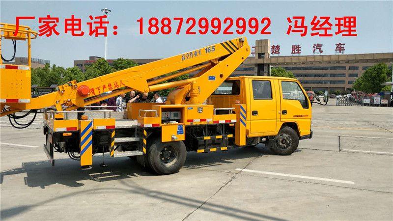 http://himg.china.cn/0/4_930_1016829_800_450.jpg