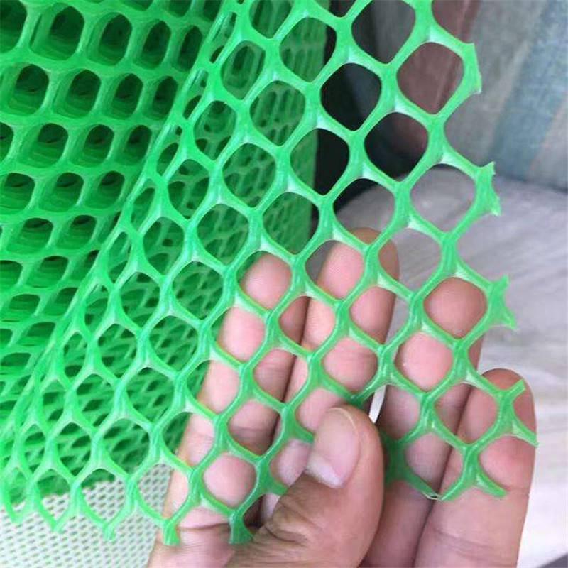 塑料养鸡网 雏鸡脚垫漏粪网 塑料平网