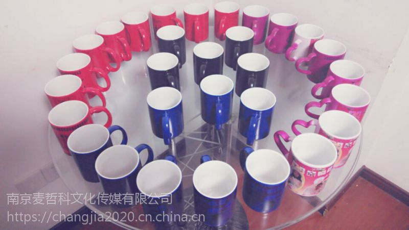 南京变色杯批发、魔术变色杯、情侣杯制作