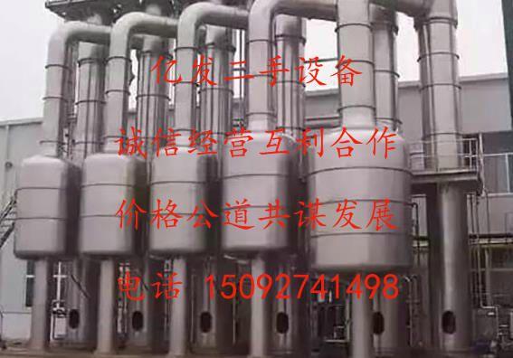 http://himg.china.cn/0/4_930_230738_567_396.jpg