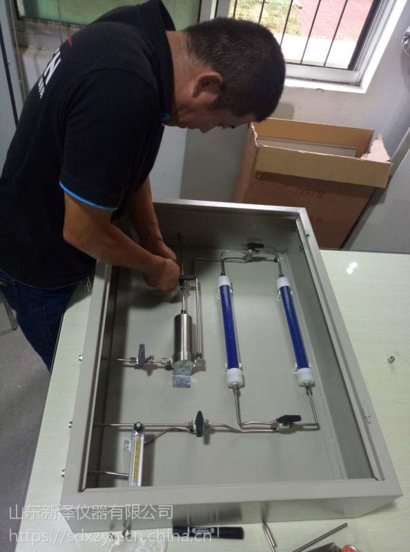 新泽仪器烟气在线分析仪厂家直销