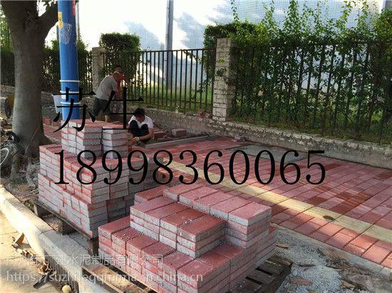 荔湾广场砖产品