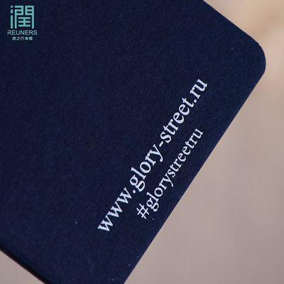 厂家直销 服装高档黑卡吊牌挂卡 男装吊牌定做 量大价优