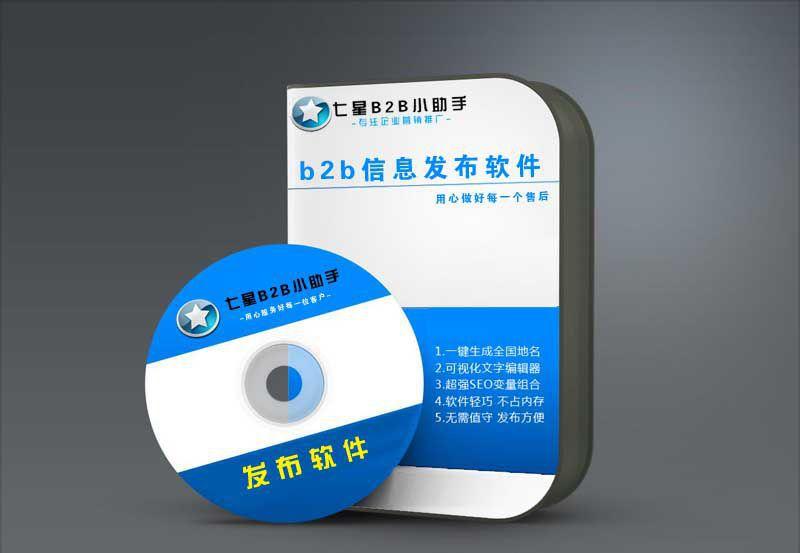http://himg.china.cn/0/4_930_234682_800_553.jpg