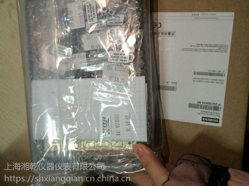 代理西门子销售7MJ2000-1AB00传感器低价促销
