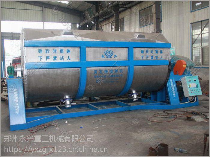永兴牌20吨真石漆搅拌机 郑州荥阳厂家专供真石漆混合设备化工