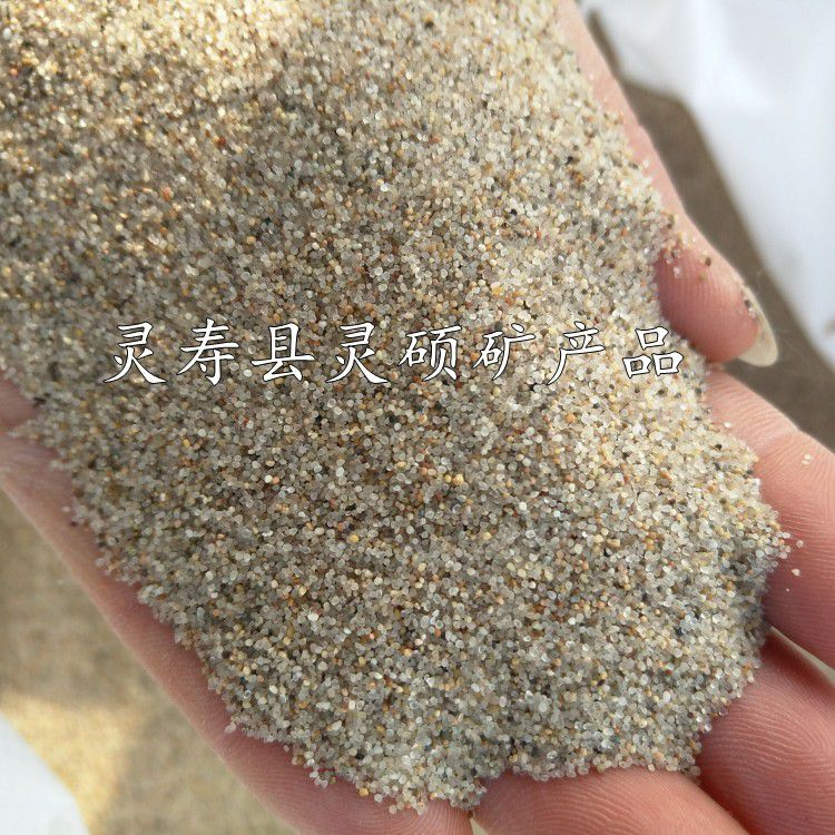 灵硕儿童沙滩沙/娱乐海沙沙滩乐园用的圆粒海沙