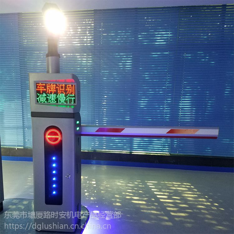 供应东莞安快停车场车牌识别系统全套设备安装