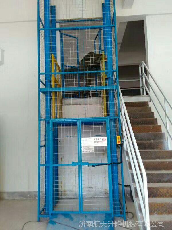 供应菏泽工厂液压升降货梯厂家 电动简易电梯 二层2吨液压升降台货梯