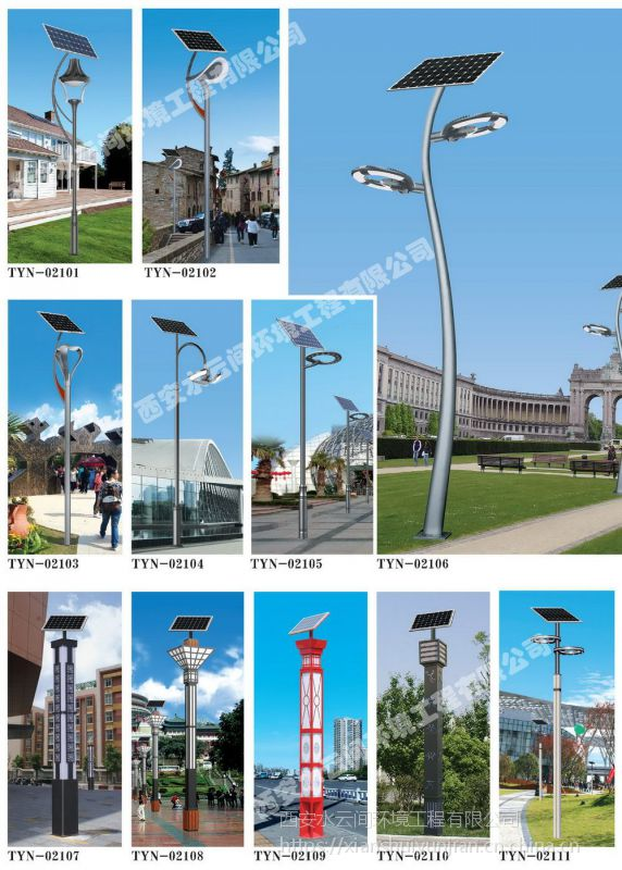 陕西照明专家:水云间照明12米太阳能路灯 光伏路灯的价格能优惠多少