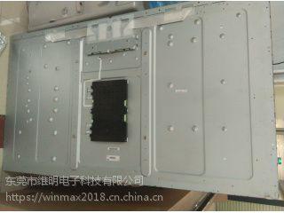 V650HP1-LS6 奇美 (Chimei Innolux)