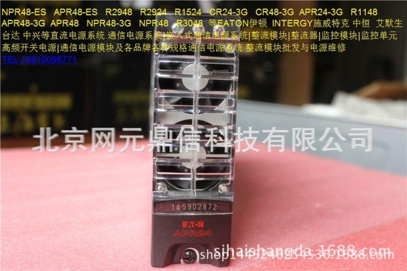 APR24-3G开关电源ETAON