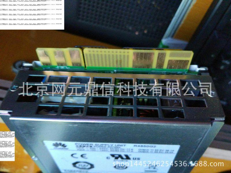 华为R4850N2 N6 G2 电源模块