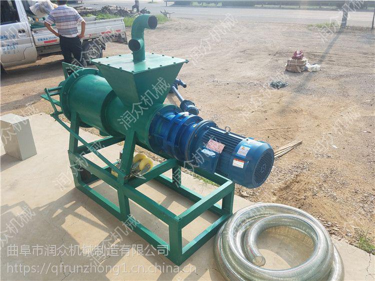 批量订购干湿分离机 养殖污水挤压分离机 润众