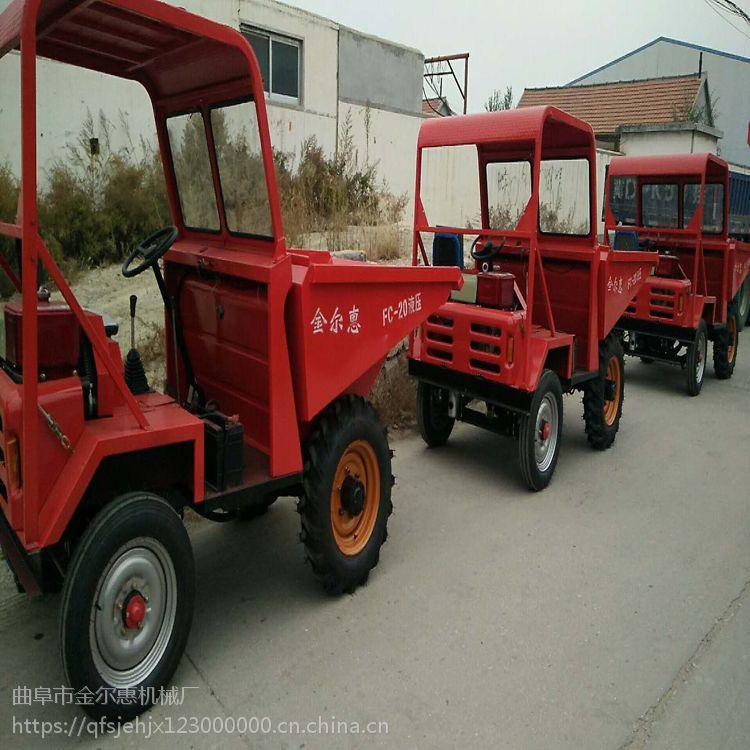 厂家直销前卸式翻斗车 土方转移短途工地翻斗车 灵活型多用途运输车