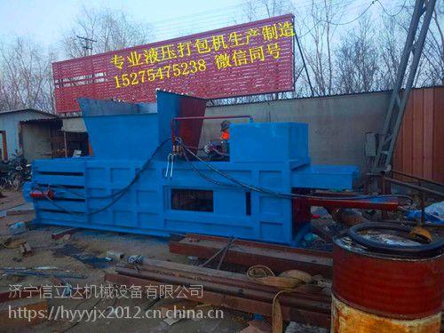 鸿运YDW-40小型卧式编织袋液压打包机专业定做
