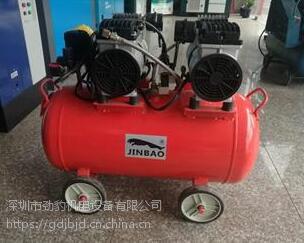 劲豹SLH60静音无油空压机