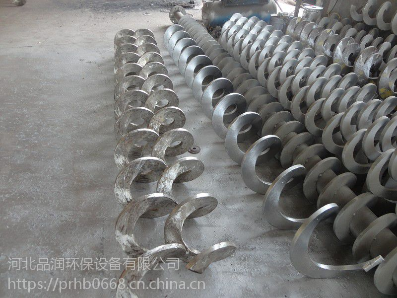 WLS型无轴螺旋输送机绞龙输送机品润厂家供应