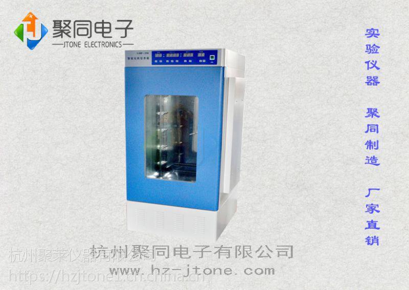 智能光照培养箱GZX-250B聚同品牌